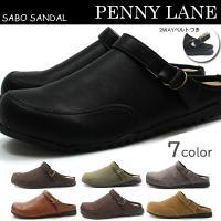 【送料無料】PENNY LANE ペニーレイン サンダル メンズ 全4色 6001B サボサンダル ...