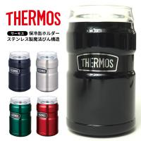 サーモス THERMOS 保冷缶ホルダー ROD-002 メンズ レディース