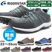 【送料無料】moonstar ムーンスター スニーカー レディース 全5色 SPLT L132 カジ...