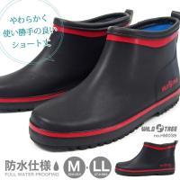 【送料無料】WILDTREE ワイルドツリー ショートレインブーツ メンズ  HM039 作業靴 雨...