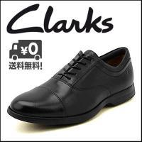 『Clarks(クラークス) GENERAL CAP 5(ジェネラルキャップ5) 20352624 ...