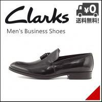 英国発の靴ブランド「クラークス」からスリッポンタイプのタッセルローファーモデルが登場。英国伝統のクラ...