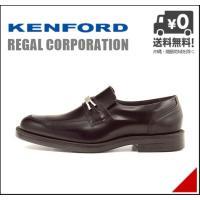 リーガルの弟分として生まれたブランド「KENFORD」のビットローファー。アッパーには撥水加工を施し...