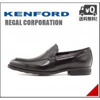 リーガルの弟分として生まれたブランド「KENFORD」の、ローファータイプ。ワイドラストながらエレガ...