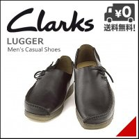 Clarks「ORIGINALS(オリジナルズ)」シリーズの、上質なレザーを使用したカジュアルシュー...