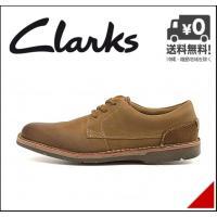 クラークス ビジネスシューズ ウォーキングシューズ スニーカー メンズ エッジウィック プレーン 限定モデル Clarks 26119830 T