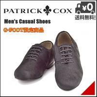 パトリックコックス メンズ レースアップシューズ 本革 限定モデル カジュアル ドレス PATRICK COX 556060 ブラック