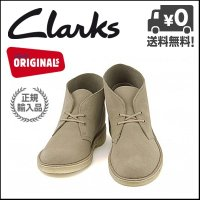 1949年の発売開始以来、常にカジュアルシューズをリードしてきた 英国を代表する靴であるデザートブー...