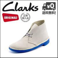 『クラークス ブーツ メンズ カジュアル Clarks DESERT BOOT 6(デザートブーツ6...