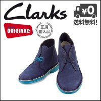 送料無料! 『クラークス デザートブーツ メンズ Clarks DESERT BOOT 203581...