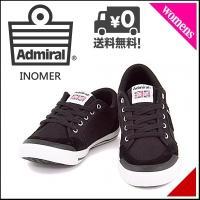 『Admiral(アドミラル) INOMER(イノマー) SJAD1509 02 ブラック』 ブラッ...