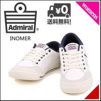 『Admiral(アドミラル) INOMER(イノマー) SJAD1509 341004 アイボリー...