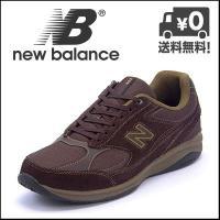『new balance(ニューバランス) MW483 130483 DB ダークブラウン』 防滑性...
