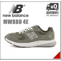 人気の男性用フィットネスウォーキングモデル「MW880」が、ソールを一新してアップデイト。軽量性に優...