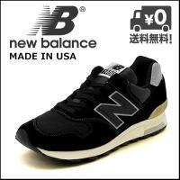 『new balance(ニューバランス) M1400 131400 BKS ブラック』 ※展開サイ...