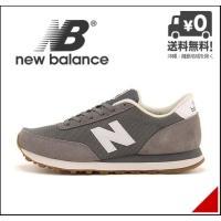 G-FOOT限定商品! スポーティーで洗練されたデザインが魅力の501。通気性と軽量性に優れた、快適...