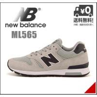 G-FOOT限定商品! 伝統的なレトロランニング スタイルを継承するモデル「565」☆ ベーシックカ...