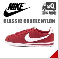 ナイキ 靴 コルテッツ ナイロン スニーカー メンズ ローカット 赤 NIKE CLASSIC CO...