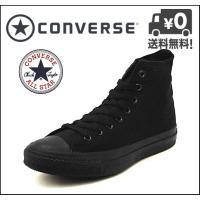 【メンズ】『converse(コンバース) ALLSTAR HI(オールスター HI) M3310 ...