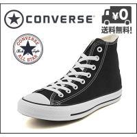 『converse(コンバース) ALLSTAR HI(オールスター HI) M9160 ブラック』...