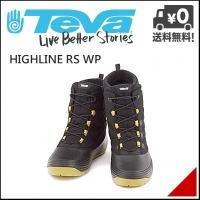 「コンパクトになるブーツ」として日本限定で登場した「メンズHighline RS WP (ハイライン...