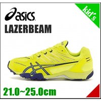 より軽く、より速く。運動会で一等賞を目指すためのスピードモデル「LAZERBEAM」。鮮やかな色使い...