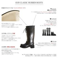 イルセ・ヤコブセン  ナチュラルラバー ロング レインブーツ ILSE JACOBSEN Natural Rubber Long Rain Boots rub75-black