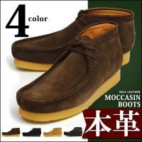 ◆当店はビジネスシューズ、ブーツ、スニーカー、カジュアルシューズ等多数取り扱っております/父の日/ギ...