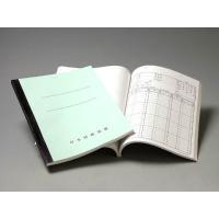 将棋の棋譜を記録するのに使うものです。消費時間(考慮時間)も書きこめます。全部で100枚で版型は、B...