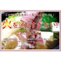 豚臭いなんてもう嫌です『長崎 芳寿豚 ロース カツ・テキ用120g×4枚』 トンテキにも ロース(焼肉 焼き肉 バーベキュー)(29の日 肉の日)ギフトにも shokufukutei 04