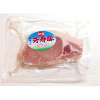 豚臭いなんてもう嫌です『長崎 芳寿豚 ロース カツ・テキ用120g×4枚』 トンテキにも ロース(焼肉 焼き肉 バーベキュー)(29の日 肉の日)ギフトにも shokufukutei 06