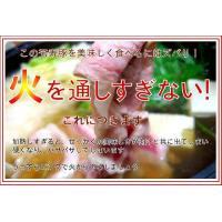 究極のしゃぶしゃぶを。『長崎 芳寿豚 バラスライス500g』豚しゃぶ 炒め物などに (しゃぶしゃぶ すき焼き)(焼肉 焼き肉 バーベキュー) ギフトにも|shokufukutei|04