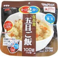 内容:マジックライス(五目ご飯)×10食 内容量:100g エネルギー:384kcal 賞味期限:製...