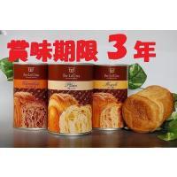 内容:缶deボローニャ3缶(プレーン、メープル、チョコ×各1缶)