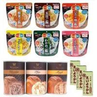 【マジックライス(アルファ化米)】賞味期間5年 ・しそわかめご飯   100g(374kcal) ・...