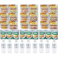 お湯や水を加えるだけで炊き立ての状態に戻るアルファ化米で最も人気の「尾西のごはん」シリーズをバラエテ...