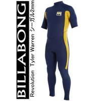 セール価格!  BILLABONG ビラボン   BILLABONG  Tyler warren 2...