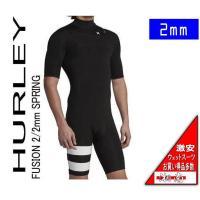 スプリング ウェットスーツ  ハーレー HURLEY 2mm FUSION  半袖 チェストジップモデル  メンズ