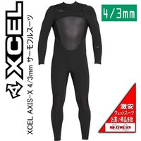 フルスーツ ウェットスーツ エクセル  上級モデル AXIS X  4/3mm  サーモ メンズ  アクシスX BLK