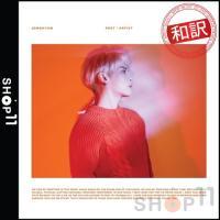 ■商品名 : JONG HYUN - POET | ARTIST  SHINEE JONGHYUN ...