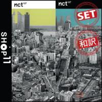 ■商  品  名:NCT 127 Regular-Irregular 1ST ALBUM ■メディア...