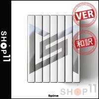 【先予約|VER選択|CD|全曲和訳...