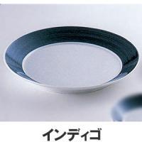 白山陶器の作品です。麻糸のような深い色合いと白磁の対比が美しい逸品です ●商品サイズ 口径25cm ...