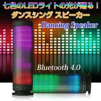 ● Bluetooth4.0、DSP、ハイファイステレオ、3Dサラウンド、SDスピーカアンプに対応 ...