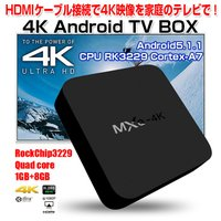 ◇ 4K Android TV BOX 説明 ◇ ● HDMIケーブルでテレビに接続し、4Kの映像を...