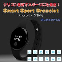 ◇ Bluetooth対応 スマートブレスレット 説明 ◇ ● Bluetooth対応のスマートブレ...