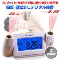 ◇ 投影目覚ましデジタル時計 説明 ◇ ● 音声またはタッチで投影バックライトを制御します。  ● ...