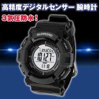 ◇ 高精度デジタルセンサー 腕時計 仕様 ◇ ◆ 24時間の気圧トレンドチャート ◆ 12時間の高度...