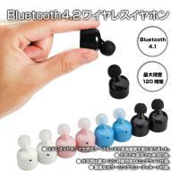 ◇ Bluetooth4.2ワイヤレスイヤホン 説明 ◇ ● ステレオイヤホンでも完全ケーブルレスで...