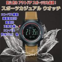 ◇ コンパス付 スポーツカジュアル腕時計 説明 ◇ ● スポーツカジュアルコンパス腕時計の登場です。...